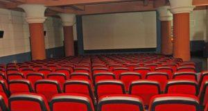 Ελληνικό Κέντρο Κινηματογράφου: Ο Νέος Κανονισμός Προγραμμάτων Χρηματοδότησης