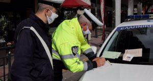 Ακαρνανία: 21 νέες παραβάσεις για άσκοπες μετακινήσεις και μη χρήση…