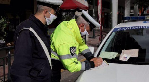 25 νέες παραβάσεις για μη χρήση μάσκας και άσκοπες μετακινήσεις στην Ακαρνανία
