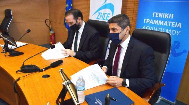 Παπαχαραλάμπειο Ναυπάκτου: Υπογραφή Προγραμματικής Σύμβασης για την αναβάθμισή του (Video)