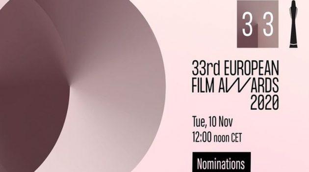 «E.F.As at Eight»: 18 ταινίες συγκεντρώνουν 30 υποψηφιότητες