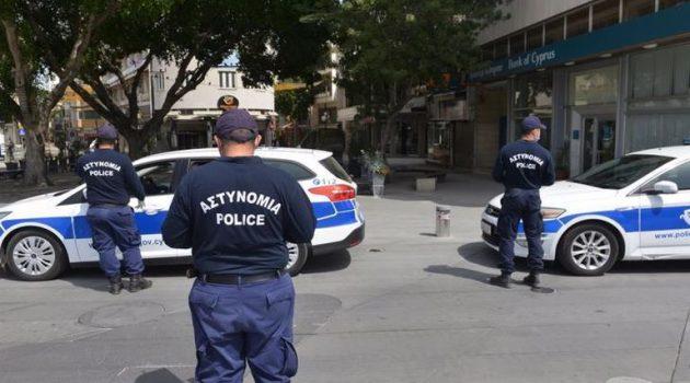 Δ. Ελλάδα – Νοέμβριος: 392 συλλήψεις – Εξαρθρώθηκε εγκληματική ομάδα στην Αιτωλ/νία