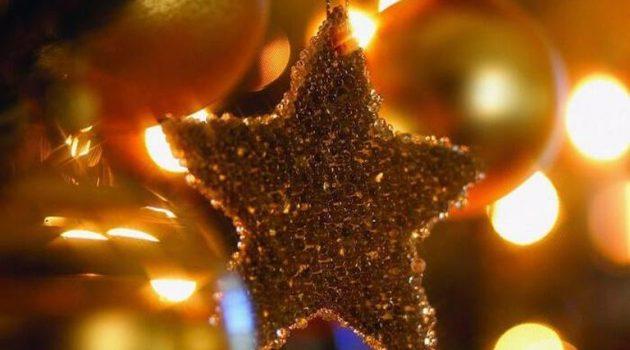 Τι πιστεύουν οι Αστρονόμοι για το αστέρι που βάζουμε στο δέντρο