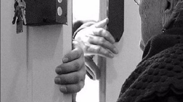 Αγρίνιο: Σύλληψη δύο για διάρρηξη και κλοπή – Καταζητείται τρίτος