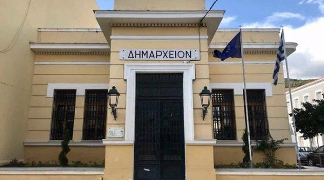 Δήμος Ναυπακτίας: Δωρεάν διάθεση καυσόξυλων