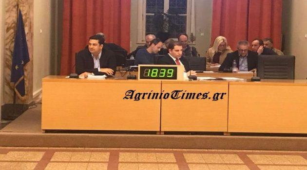 Αγρίνιο: Ειδική και Τακτική συνεδρίαση του Δημοτικού Συμβουλίου