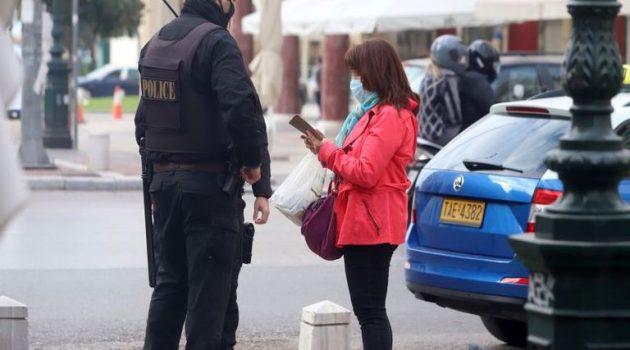 Αγρίνιο: 17 τα πρόστιμα-παραβάσεις του lockdown