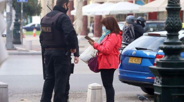 Αγρίνιο: Οκτώ (8) παραβάσεις των μέτρων χθες