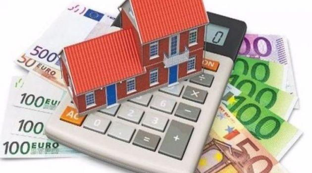 Μειωμένα ενοίκια: Έως 31 Μαρτίου οι δηλώσεις για τον Φεβρουαρίου