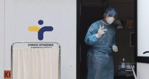 Ε.Ο.Δ.Υ.: 4 νέα κρούσματα στην Π.Ε. Αιτωλοακαρνανίας