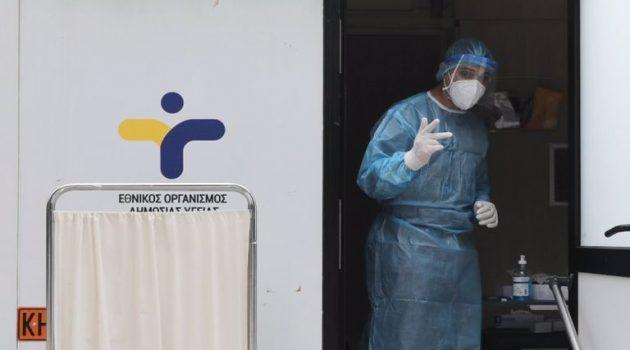 Τέσσερα θετικά Rapid Tests την Τετάρτη στην Αιτωλοακαρνανία