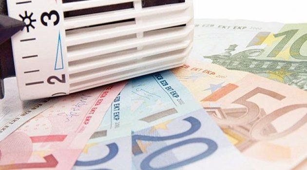 Επίδομα θέρμανσης: Πότε θα πληρωθούν οι δικαιούχοι