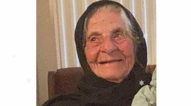 H γιαγιά Ευτυχία δεν έχει βρεθεί – Η Ε.Μ.Α.Κ. για την αναζήτησή της