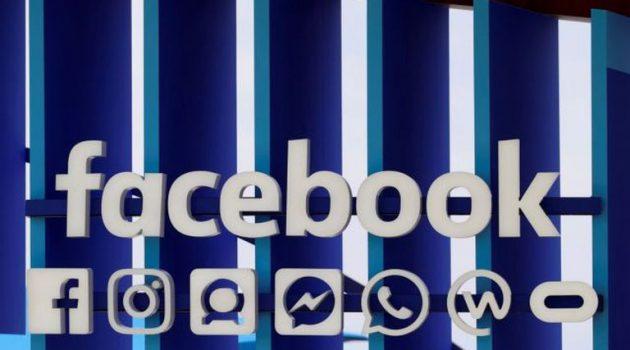Σε μπελάδες το Facebook μετά από αγωγές στις Η.Π.Α.