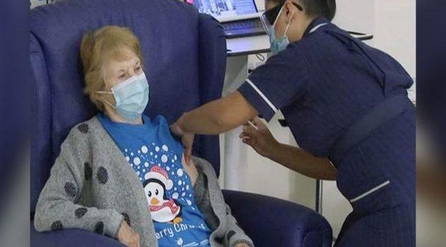 Κορωνοϊός – Βρετανία: 90χρονη έκανε το πρώτο εμβόλιο (Video)