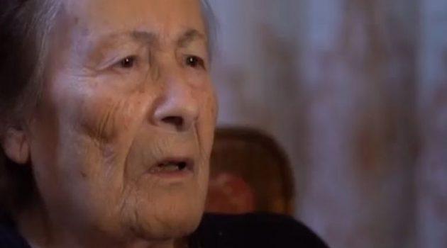 «Έφυγε» από την ζωή η γηραιότερη Ελληνίδα επιζώσα του Άουσβιτς