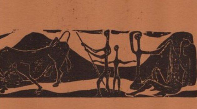 Μια ιδιαίτερη προσφορά τέχνης προς τον Πολιτιστικό Σύλλογο Αιτωλικού