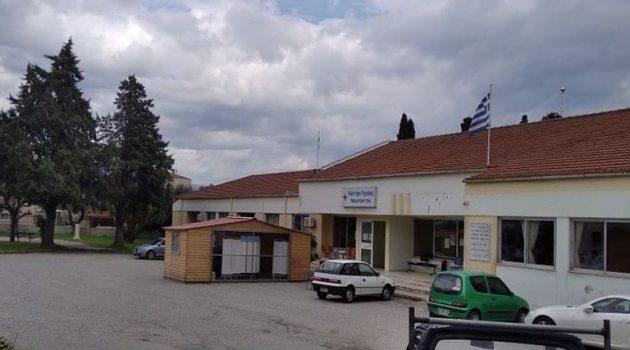 Επισκευή δαπέδου και στέγης Κέντρου Υγείας Ναυπάκτου