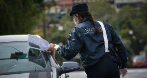 Αγρίνιο: Είκοσι εννιά νέες παραβάσεις του «lockdown»