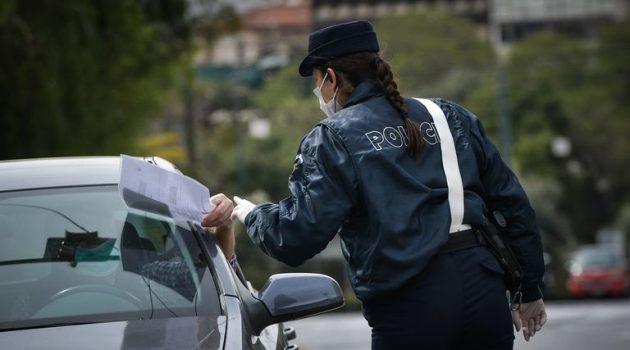 Δυτική Ελλάδα: Ρεκόρ παραβάσεων των μέτρων – 222 νέες παραβάσεις