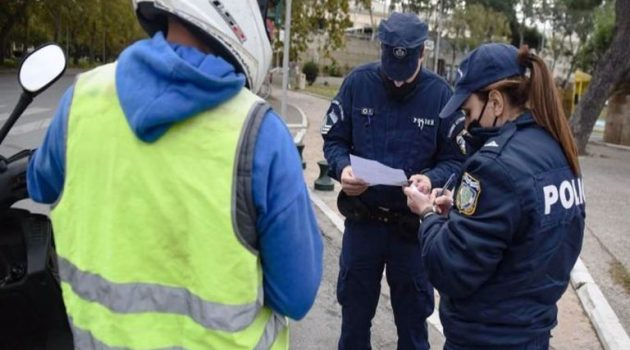Αγρίνιο: 25 οι παραβάσεις των μέτρων του lockdown χθες