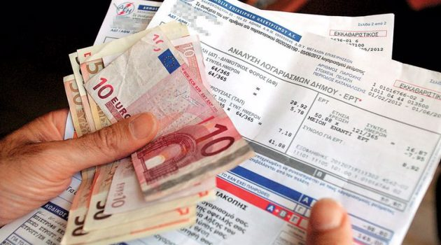 Ε.Σ.Μ.Ε.: Πως θα απαλλαγείτε από τα δημοτικά τέλη