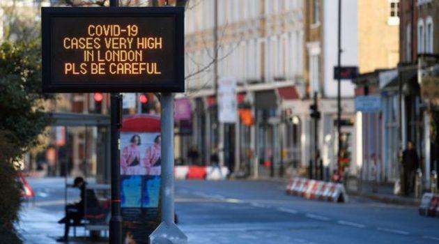 Βρετανία: Ρεκόρ κρουσμάτων λόγω του νέου στελέχους του ιού
