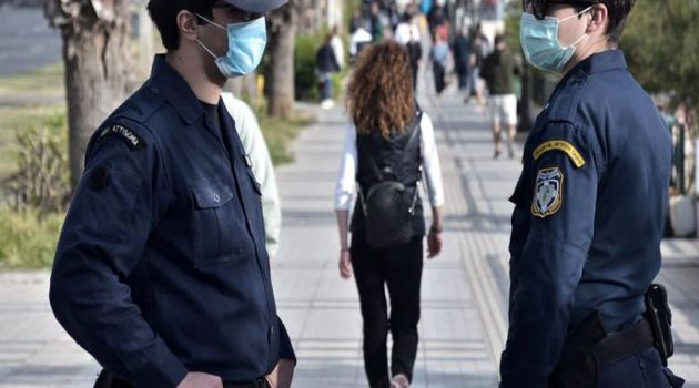 Ακαρνανία: 12 νέες παραβάσεις για μη χρήση μάσκας και άσκοπες μετακινήσεις