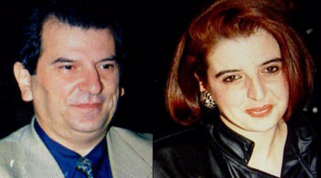 Βρέθηκε ο «γιατρός» 23 χρόνια μετά το έγκλημα που άφησε εποχή
