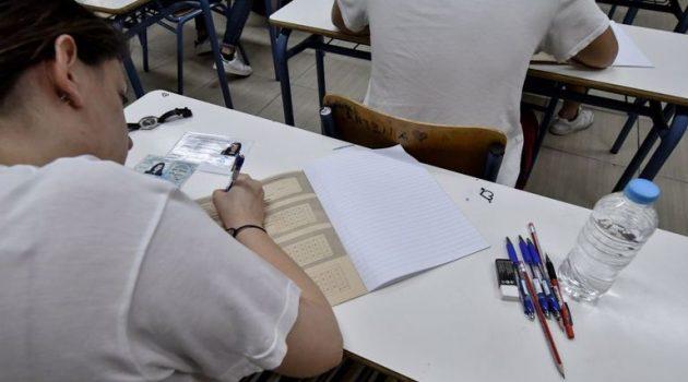 Πανελλαδικές: Τι θα αλλάξει μέχρι το καλοκαίρι στις εξετάσεις
