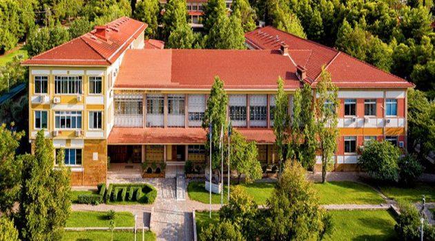 Πανεπιστήμιο Πατρών: Πρόσληψη διδασκόντων στο Τμήμα Γεωπονίας