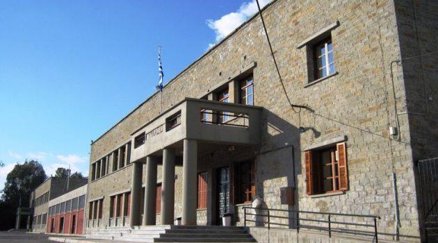 Παπαστράτειο Γυμνάσιο Αγρινίου: Καταγγελία του Συλλόγου Γονέων και Κηδεμόνων