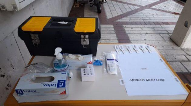 Αιτωλοακαρνανία: Πού θα γίνουν Rapid Tests την Τρίτη