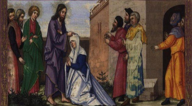 Ηρακλής Φίλιος: «Θεραπεύει ο Χριστός το Σάββατο;»
