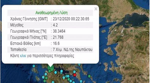 Σεισμός: 4,2 Ρίχτερ «ταρακούνησαν» Ναύπακτο, Αγρίνιο και περιοχές της Δ. Ελλάδας – Συνοδευόταν από βοή