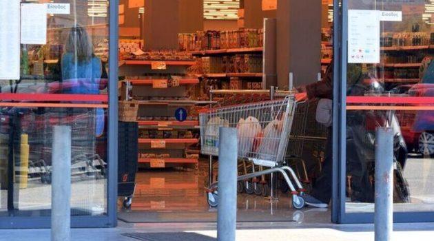 Το ωράριο λειτουργίας σούπερ μάρκετ και εμπορικών καταστημάτων έως την Πρωτοχρονιά