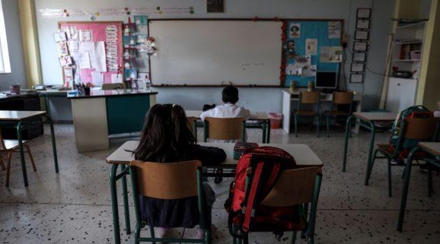 Αγρίνιο – «Οδυσσέας»: «Συζητήσεις στα σχολεία»