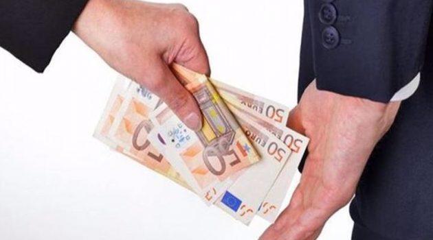 Μεσολόγγι: Συνελήφθη για δωροδοκία υπαλλήλου