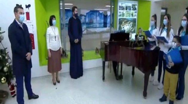 Κάλαντα και… «bella ciao» άκουσε στην «Κιβωτό του Κόσμου» ο Τσίπρας (Video)