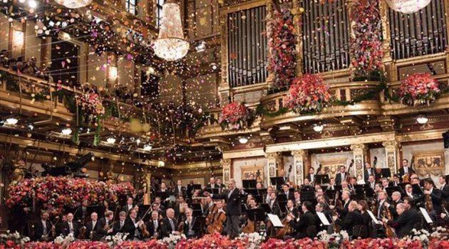 Ιστορική η φετινή Πρωτοχρονιάτικη συναυλία της Βιέννης