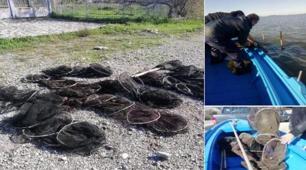 Λιμνοθάλασσα Ι.Π. Μεσολογγίου: Aφαίρεση του παράνομου είδους αλιείας των βολκών (Photos)