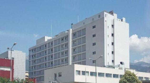 Πάτρα: Έκτακτα μέτρα στο Νοσοκομείο «Άγιος Ανδρέας»