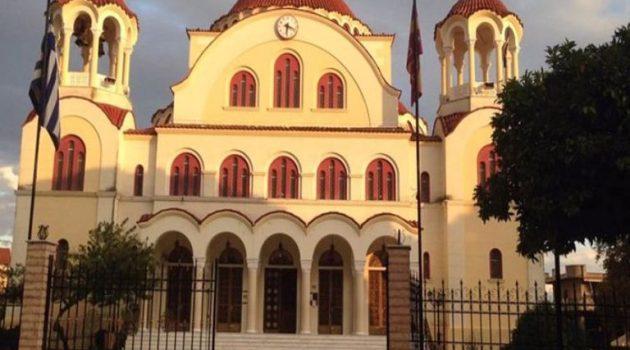 Τη Δευτέρα 12 Ιουλίου Αγρυπνία Αγίου Παϊσίου στον Ι.Ν. Αγίου Δημητρίου Αγρινίου