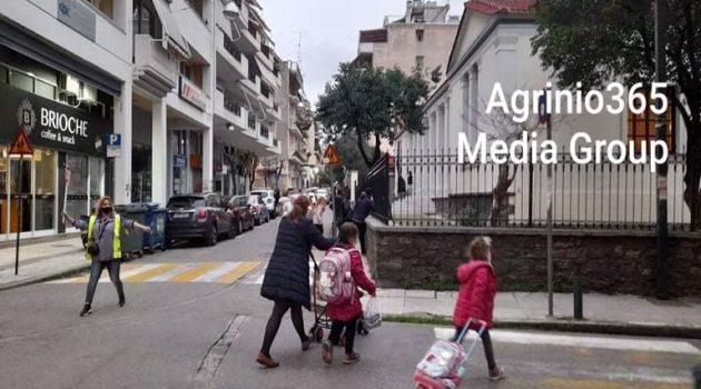 Αγρίνιο: Επιστροφή στα θρανία σε Νηπιαγωγεία και Δημοτικά – Τα μέτρα ασφαλείας (Φωτορεπορτάζ)