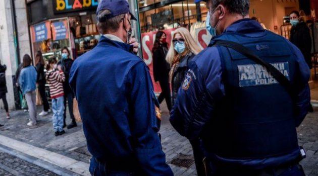 10 νέες παραβάσεις για μη χρήση μάσκας και άσκοπες μετακινήσεις στην Ακαρνανία
