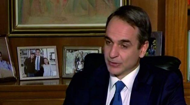Διάψευση των σεναρίων για πρόωρες εκλογές από Μητσοτάκη (Video)