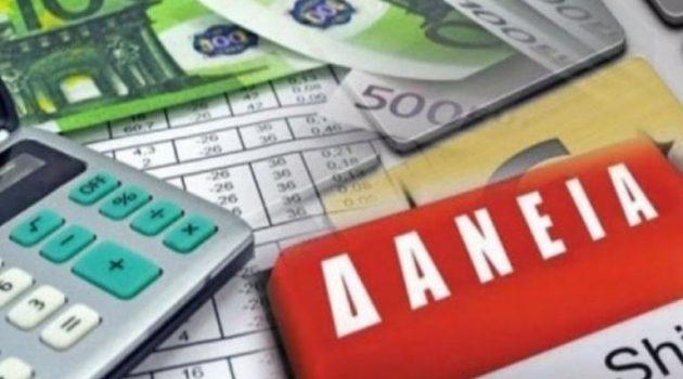 Πώς θα επιδοτηθούν δάνεια επιχειρήσεων