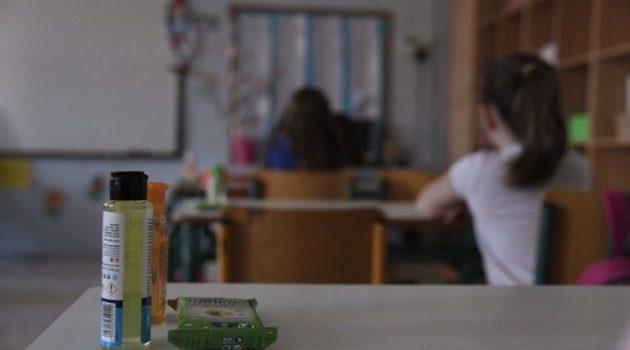 Ηλ. Παπαχρήστος στο AgrinioTimes.gr: «Με προχειρότητα το άνοιγμα των σχολείων»