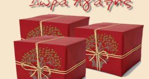 Σύλλογος Γυναικών Μακρυνείας Δ. Αγρινίου: Δωρεά προϊόντων σε 25 ευπαθείς…