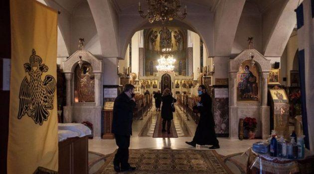 Θεοφάνεια: Στο ΣτΕ κατόπιν εορτής η Εκκλησία της Ελλάδος